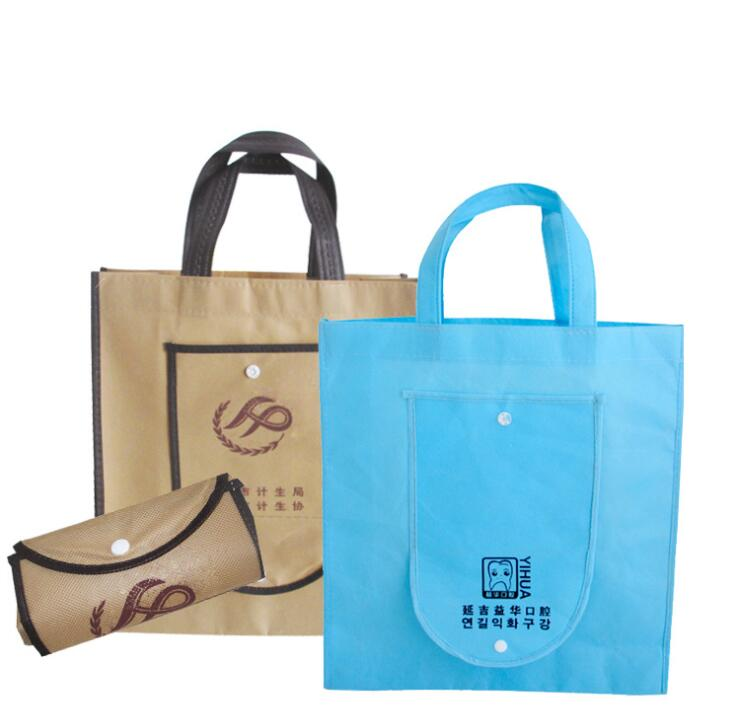 East Promotions non woven gift bags wholesale for store-2