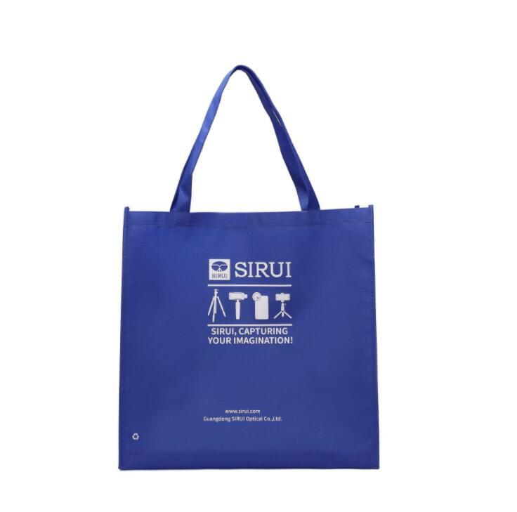 Customized Advertising Non Woven Promotional Bag