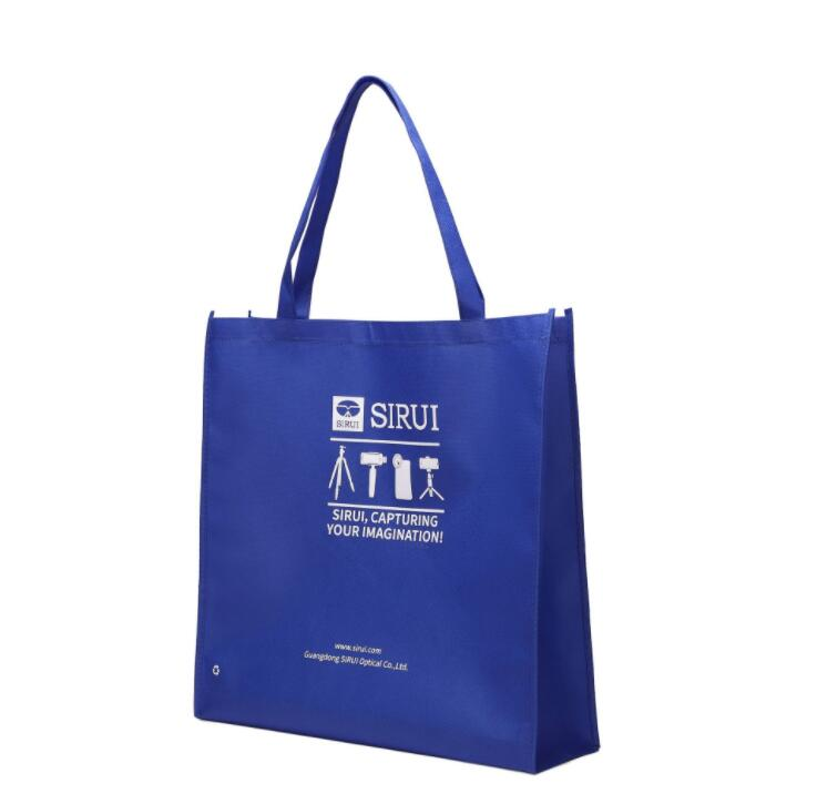 East Promotions personalized non woven totes factory direct supply for market-1