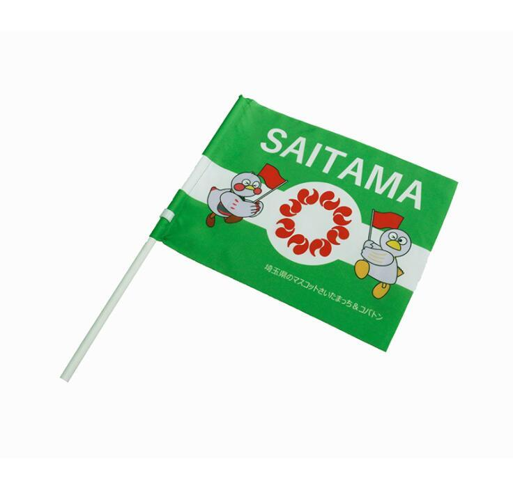 Advertising Promotional Custom Printing Hand Waver Flags