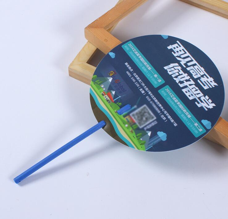 top quality small hand fan best manufacturer for gift-1