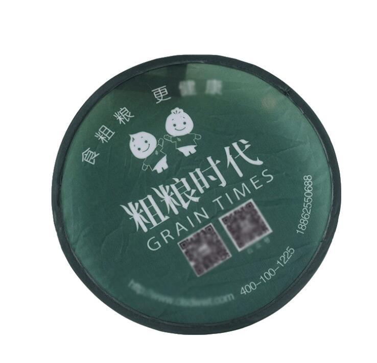190T Polyester Foldable Frisbee Fan for Give Away