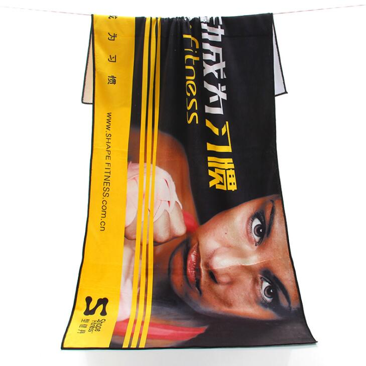 East Promotions custom beach towels supplier bulk buy-1