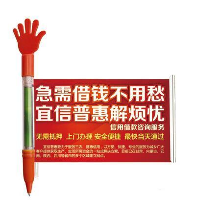 Advertising Customized Design Banner Flag Promotional Ball Pen