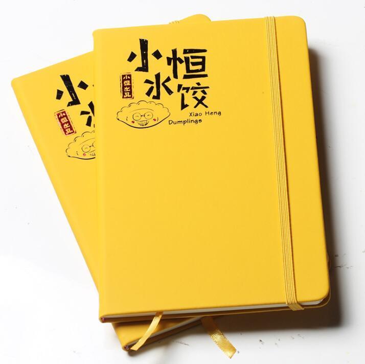 Custom Logo Hardcover Notebook with Elastic Band
